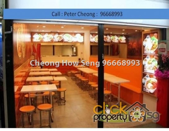Sim Lim Square Commercial Retail Complex, F n B For Rent