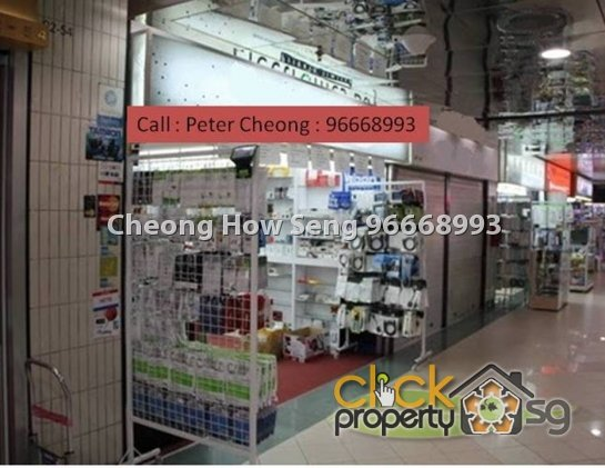 Ideal Retail Space At Sim Lim Square Available